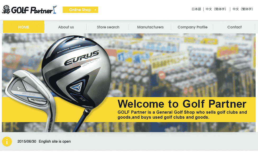 Golf-Partner-online-golf-shop-malaysia